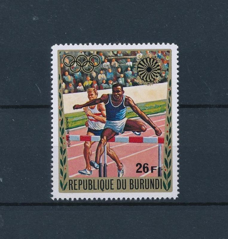 [46373] Burundi 1972 Olympic games Munich Athletics from set MNH