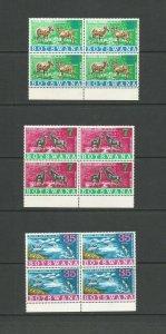 Botswana 1967 Chobe Game Reserve Unmounted Mint Set In Blocks Of 4 SG 238/40