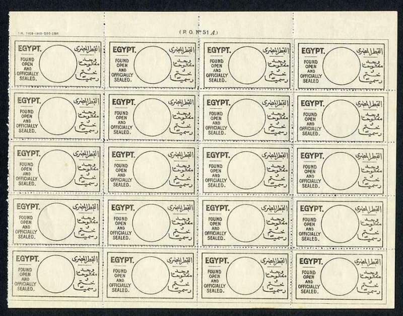 Egypt Found Open and Officially sealed labels Sheet of 20 in English and Arabic