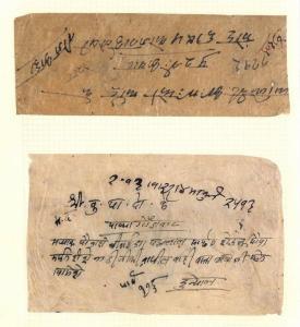 AX184 Nepal Local Native Hand Made Envelopes PTS