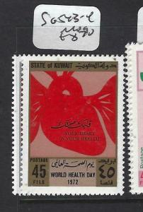 KUWAIT  (P0705B)  WORLD HEALTH DAU  SG 534-5  MOG