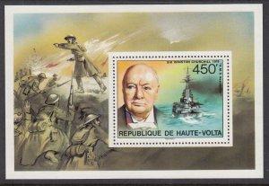 Burkina Faso 351 Churchill Souvenir Sheet MNH VF