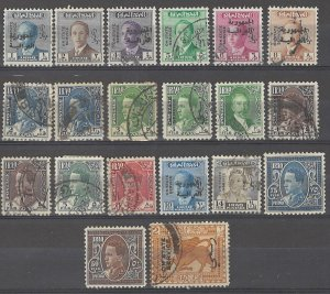 COLLECTION LOT # 3710 IRAQ 20 STAMPS 1931+ CV+$15