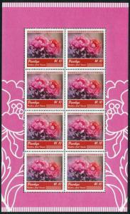 HERRICKSTAMP PENRHYN ISLAND Sc.# 483 Peonies Flowers M/S