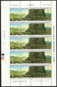 1975 Korea National Tree Planting Month full sheet MNH Sc# 954 a-d CV $22.50