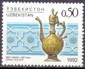 Uzbekistan. 1992. 6. Folk art. MNH.