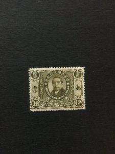 1912 China stamp, memorial sun yat-sen, unused, Genuine, RARE, List 1092
