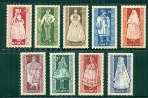 R4-0005 HUNGARY 1539-47 MNH SCV $5.00 BIN $2.50 (28)
