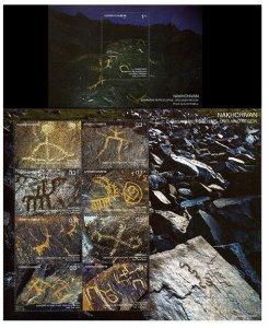 2019 Azerbaijan 1543-1550KL,1551/B249 Nakhchivan. Gamigaya Petroglyphs. Ordubad