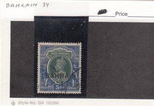 J26291  jlstamps 1938-41 bahrain used #34 king ovpt