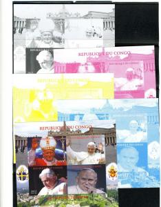 Congo 2012 Pope John Paul II & Benoit XVI (4) Color proofs + original