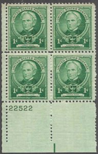 869 Mint,OG,NH... Plate Block of 4... SCV $2.25