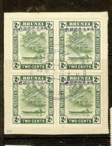 BRUNEI  JAPANESE OCCUPATION (P1502B) 2C GREEN SGJ2  BL OF 4  VFU