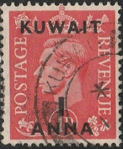 Kuwait, #73 Used From 1948-49