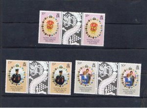 ASCENSION 1981 ROYAL WEDDING GUTTER PAIRS