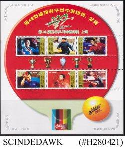 KOREA - 2005 WORLD TABLE TENNIS CHAMPIONSHIPS, SHANGHAI MIN/SHT - CTO