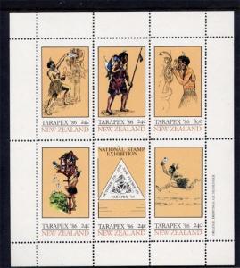 New Zealand S/S 1986 Tarapex86 MNH
