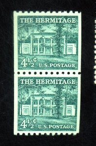 1059 MINT PAIR SMALL HOLE F-VF NH Cat $35