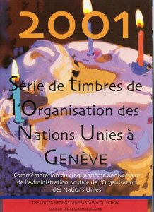 UNITED NATIONS 2001 GENEVA YEAR FOLDER CPL WITH ALL STAMPS PASTED & CANCELLED