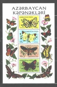 AZERBAIJAN BUTTERFLY,1995, MNH, #470-473A,