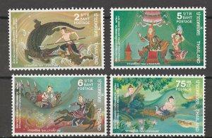 COLLECTION LOT # 4344 THAILAND #827-30 1977 CV+$11