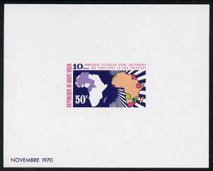 Upper Volta 1970 Tenth Anniversary of United Nations Decl...