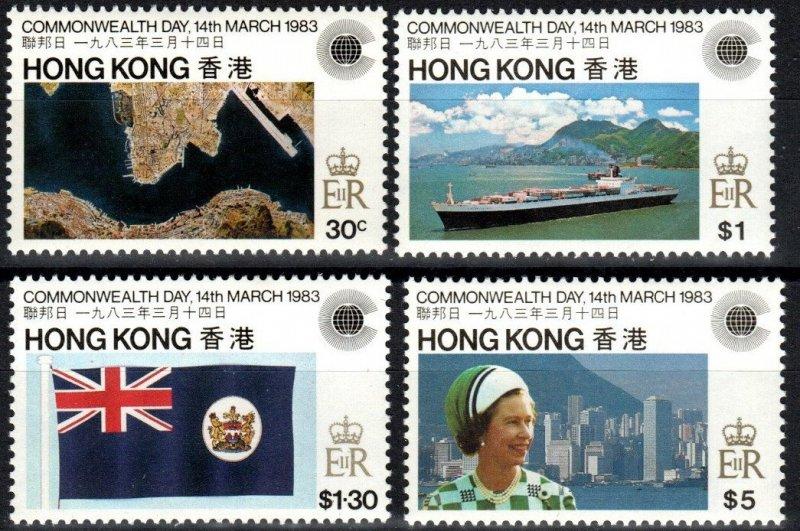 Hong Kong #411-4 MNH CV $9.00 (X8097)