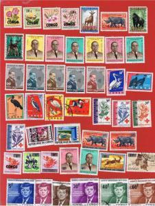 Congo Democratic Republic  #323//673  MVFLH & VF used  Free S/H