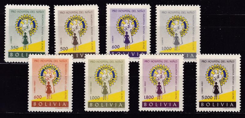 Bolivia 1960 ROTARYChildrens Hospital Complete (8) Regular Issue+Air Mails VF/NH