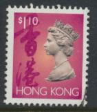 Hong Kong  SG 708b SC# 637 Used  / FU  QE II Definitive 1992-1996