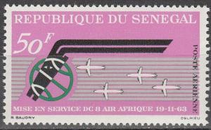 Senegal #C33 MNH F-VF (SU6040)