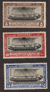 Egypt #118-20 MH complete boats