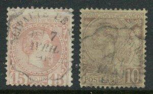 Monaco: 1885 & 1891-1921 Zwei Gebraucht Singles; Sc 5 & C15