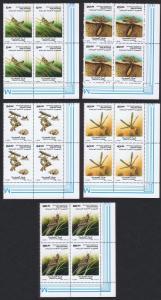 Mauritania Locusts 5v Bottom Right Corner Blocks of 4 SG#925-929 SC#648=658