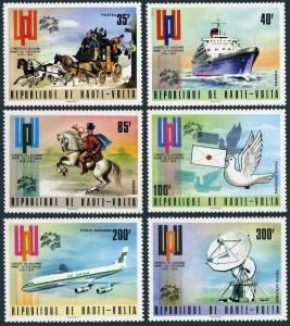 Burkina Faso 332-C191,C192,MNH. UPU-100,1974.Mail transport,Satellite,Pigeon.