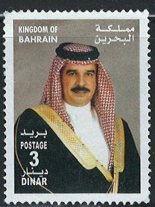 Bahrain Scott 578 Used!