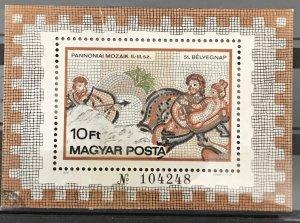 Hungary 1978 #2546 Used, CV $8.50