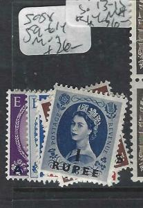 BR P.O. IN EASTERN ARABIA , OMAN   (PP2703B)  OVPT ON GB QEII  SG 59-64   MOG