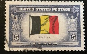 914 Over Run Countries, Circulated Single, Vic's Stamp Stash