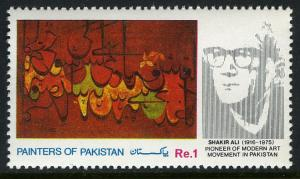 Pakistan 733, MNH. Calligraphic Painting of Ghalib Verse, by Shakir Ali, 1990
