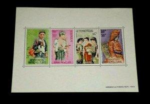 LAOS, #C45a, 1964, TRADITIONAL COSTUMES SOUV. SHEET MNH, NICE! LQQK!