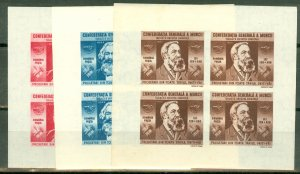 Romania B276-8 MNH sheetlets of 4 CV $102