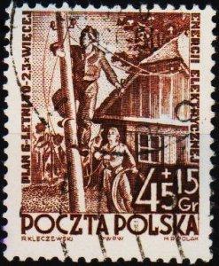 Poland. 1951 45g+15g S.G.730 Fine Used