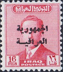 Iraq  #201  MH