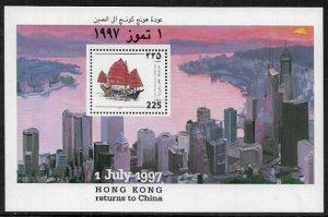 Palestine MNH S/S 68 Return Of Hong Kong To China 1997