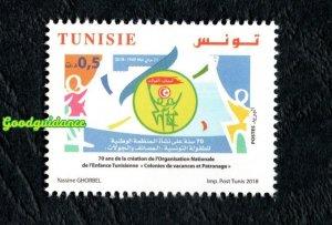 2018- Tunisia- Childhood Holiday Colonies & Patronage1948-2018-Compl.set 1v