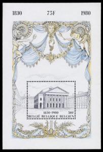 Belgium 1057 MNH - Royal Mint Theater