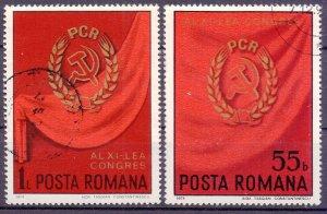 Romania. 1974. 3238-39. Politics. USED.