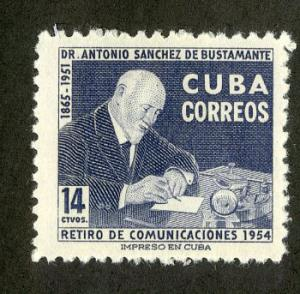CUBA 546 MH PENCIL MARKS ON BACK SCV $3.00 BIN $1.25 DOCTOR