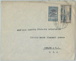 74946 - SYRIA  - POSTAL HISTORY - REVENUE stamp on COVER to the USA
